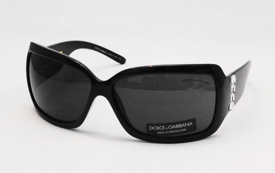 Dolce & Gabbana 6042/B